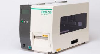 検証機能内蔵ラベルプリンター PX510CIS