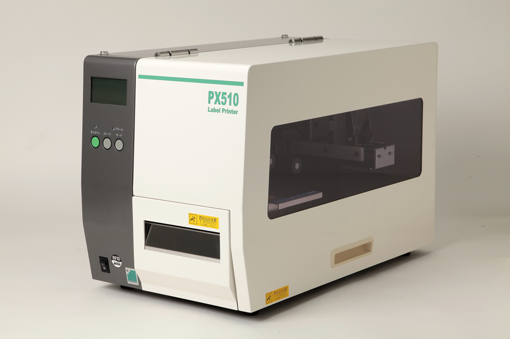 PX510